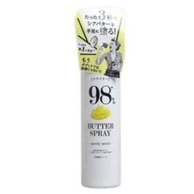 ペリカン石鹸 バタースプレー スピーディーモイスト シアバター98% 60g