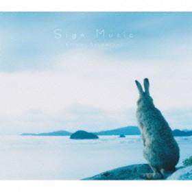 Sign Music(初回生産限定盤)