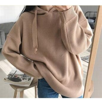 ニット レディース パーカー セーター トップス フード付き ゆったり 無地 カジュアル シンプル 長袖 かわいい おしゃれ