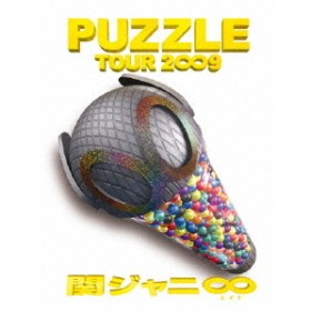 関ジャニ∞/関ジャニ∞ TOUR 2∞9 PUZZLE