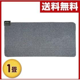 電気カーペット 本体 (1畳相当) VWU1013 ホットカーペット ホットマット 足元暖房 床暖房 電気マット 本体 1畳 一畳 カーペット【あすつく】