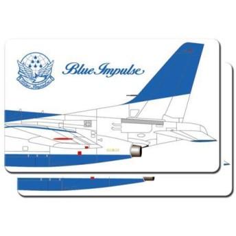 【お買い得セット】オリジナル ICカードステッカー(2枚セット)航空自衛隊 ブルーインパルス Model