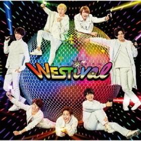 ジャニーズWEST/WESTival(通常盤/CD)