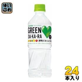 サントリー GREEN DA・KA・RA(グリーンダカラ VD用) 500ml ペットボトル 24本入〔スポーツドリンク〕
