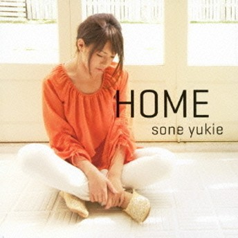 HOME(初回生産限定盤)