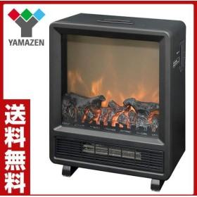 暖炉型ヒーター 疑似炎 アンティーク おしゃれ 1000W YDH-J10(B) 暖炉 足元暖房 インテリア 暖炉型ファンヒーター ファンヒーター 電気暖房 セラミックヒーター