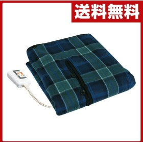 ひざかけ毛布 マルチタイプ LWSH151A 電気ひざ掛け毛布 電気膝掛け毛布 電気ひざ掛毛布 電気毛布 電気ブランケット【あすつく】