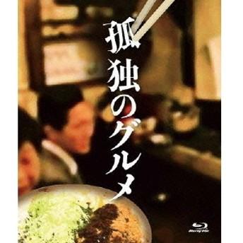 孤独のグルメ Blu-ray BOX(Bluray Disc)