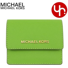 competitive price 921ae 01579 マイケルコース MICHAEL KORS 財布 コインケース 35F7GTVD2L ...