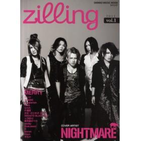 zilling vol.1(2011) COVER ARTIST:NIGHTMARE