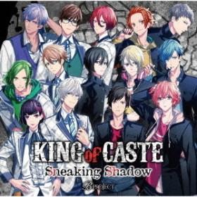 B-PROJECT/KING of CASTE Sneaking Shadow