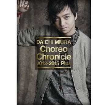 三浦大知/Choreo Chronicle 2012-2015 Plus