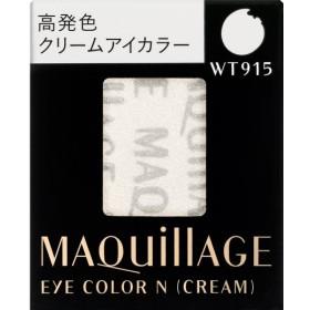 《資生堂》 マキアージュ アイカラーN (クリーム) WT915 (レフィル) 1.0g