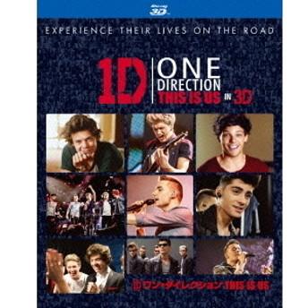 ワン・ダイレクション THIS IS US:ブルーレイ IN 3D+初回限定特典DVD(2枚組)<セブンネット購入特典:ワン・ダイレクションデジタル壁紙(PC)付き