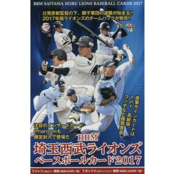 BBM 埼玉西武ライオンズ ベースボールカード 2017 BOX