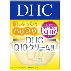 DHC Q10クリームII SS 20g 1個 (お取寄せ品)