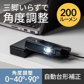 プロジェクター 小型 家庭用 モバイルプロジェクター スマホ HDMI 本体 ミニプロジェクター PS4 対応(即納)