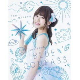 水瀬いのり/Inori Minase LIVE TOUR 2018 BLUE COMPASS(Bluray Disc)