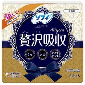 ソフィ Kiyora(キヨラ) 贅沢吸収 無香料 62枚