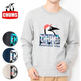 CHUMS チャムス Climbing Booby Crew Top クライミングブービークルートップ CH00-1148 【アウトドア/トップス/長袖/スウェット】