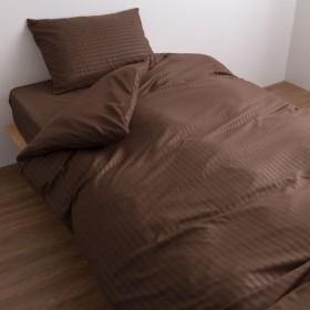 12色から選べる布団カバー3点セット 「ブラウン」