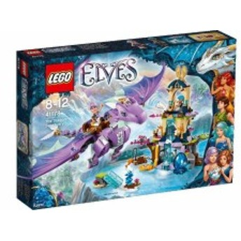 レゴLego Elf Dragon Sanctuary 41178