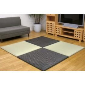フローリング畳  やわらか置き畳。低反発置き畳 フレア 82×82cm 4枚セット  簡易畳 モダン おしゃれ 簡易畳 タタミ 軽量 正方形
