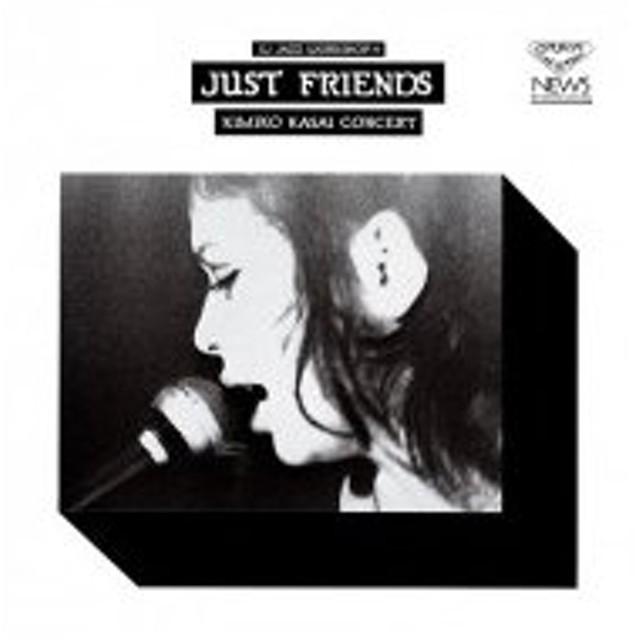 笠井紀美子 カサイキミコ / Just Friends 国内盤 〔SHM-CD〕