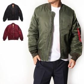 ジャケット ブルゾン ジャンパー MA-1 MA1 ミリタリージャケット 中綿入り 中綿ジャケット アウター メンズ オリーブ ワイン ブラック