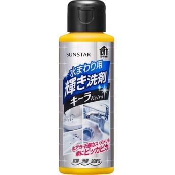 水まわり用 輝き洗剤キーラ お試しサイズ (90mL)