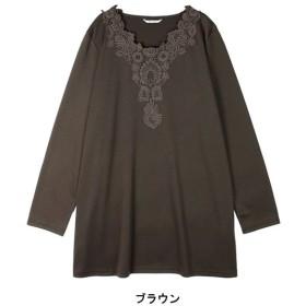 ワンピース チュニック レディース 衿モチーフレースチュニック LL〜5L  「ブラウン」