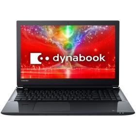 dynabook AZ45/EB Webオリジナル 型番:PAZ45EB-SJL