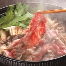 かながわブランド「足柄牛」すき焼きセット (切り落とし700g)