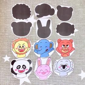 《カラーコピー素材》動物シルエットクイズペープサートパネルシアター素材12枚セット手作りキット知育玩具保育教材