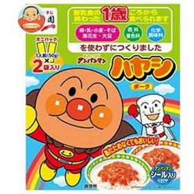 【送料無料】 永谷園  アンパンマン ミニパック ハヤシ ポーク  100g(50g×2袋)×5箱入