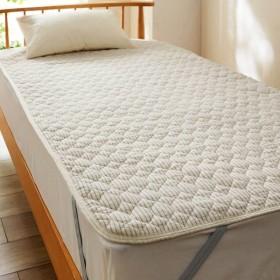 ベルメゾンデイズ しゃりふわ楊柳の綿100%敷きパッド 「アイボリー」