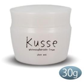 chez moi Whitening&Wrinkle Cream キュセホワイトニング&リンクルクリーム 10g/医薬部外品 美容 健康 スキンケア フェイスケア