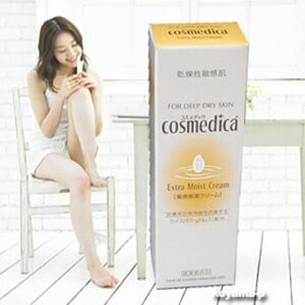 コスメディカ エクストラモイストクリーム 18g 注目の有効成分ライスパワーNo.11 乾燥肌・敏感肌・低刺激性・無香料・無着色・エタノール