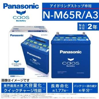 スズキ アルトワークス PANASONIC N-M65R/A3 保証付