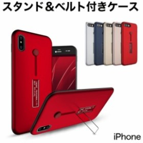 1bc8528557 iphone8 iphone X iphone XSケース iPhone ケース スタンド ベルト付き ケース