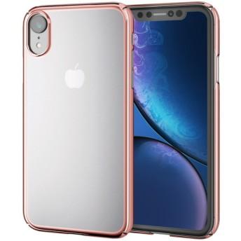 ELECOM PM-A18CPVKMPN iPhone XR シェルカバー 極み サイドメッキ ローズゴールド ケース・カバー