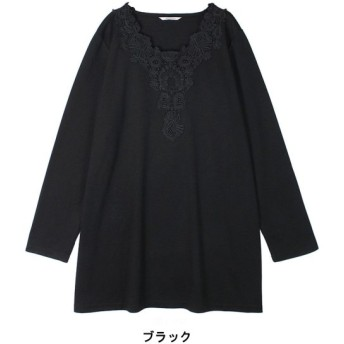 ワンピース チュニック レディース 衿モチーフレースチュニック LL〜5L 「ブラック」