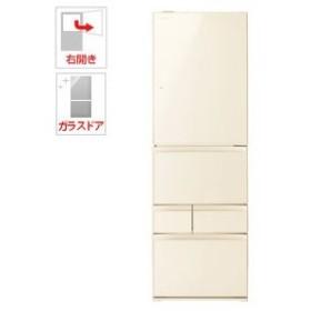 (標準設置 送料無料) 東芝 411L 5ドア冷蔵庫(ラピスアイボリー)(右開き) TOSHIBA VEGETA(ベジータ) GR-P41GXV-ZC 返品種別A