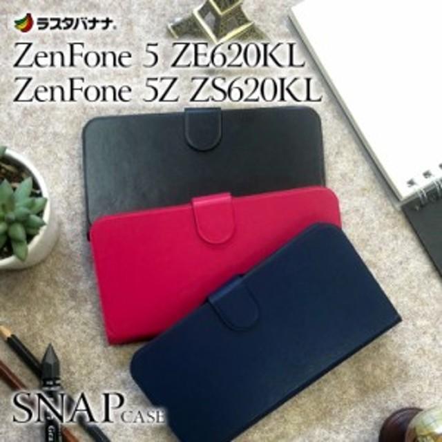 f1d3fd624d ラスタバナナ ZenFone 5 ZE620KL/5Z ZS620KL ケース/カバー 手帳型 薄型 吸着タイプ