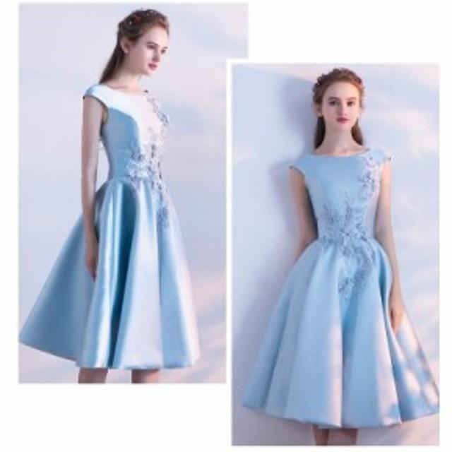 結婚式ミディアムドレス 演奏会 パーティードレス ブルー ウェディングドレス お呼ばれ 発表会 フォーマル 二次会 ドレス エレガント