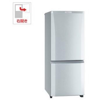 (標準設置 送料無料) 三菱 146L 2ドア冷蔵庫(シャイニーシルバー)(右開き) MITSUBISHI MR-P15D-S 一人暮らし 返品種別A