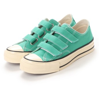 ディガウト DIGOUT JULIAN (Low-Top Vulcanized Sneakers) (GREEN)