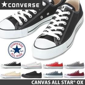 コンバース オールスター レディース CONVERSE CANVAS ALL STAR OX/キャンバス オールスター OX レディーススニーカー 靴