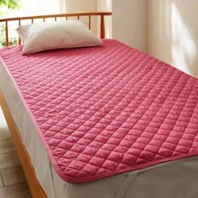乾きやすい敷きパッド 「ピンク」
