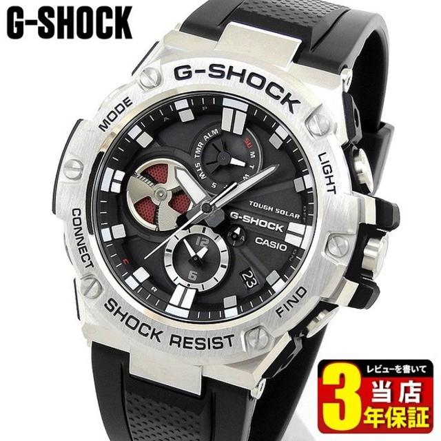 G-SHOCK Gショック CASIO カシオ タフソーラー GST-B100-1A G-STEEL アナログ メンズ 腕時計 海外モデル 黒 ブラック 銀 シルバー ウレタン